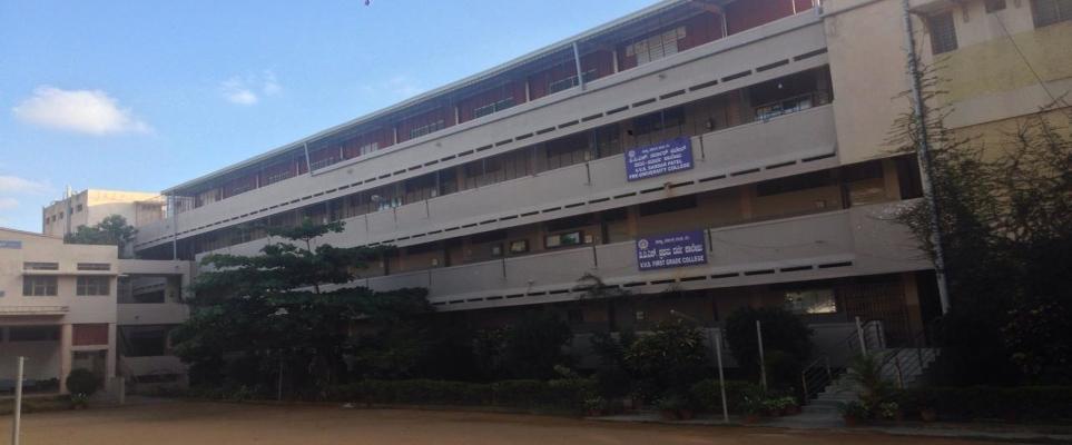 pu colleges in karnataka